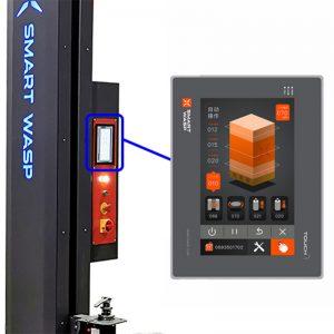 Ovijalec palet digitalni zaslon